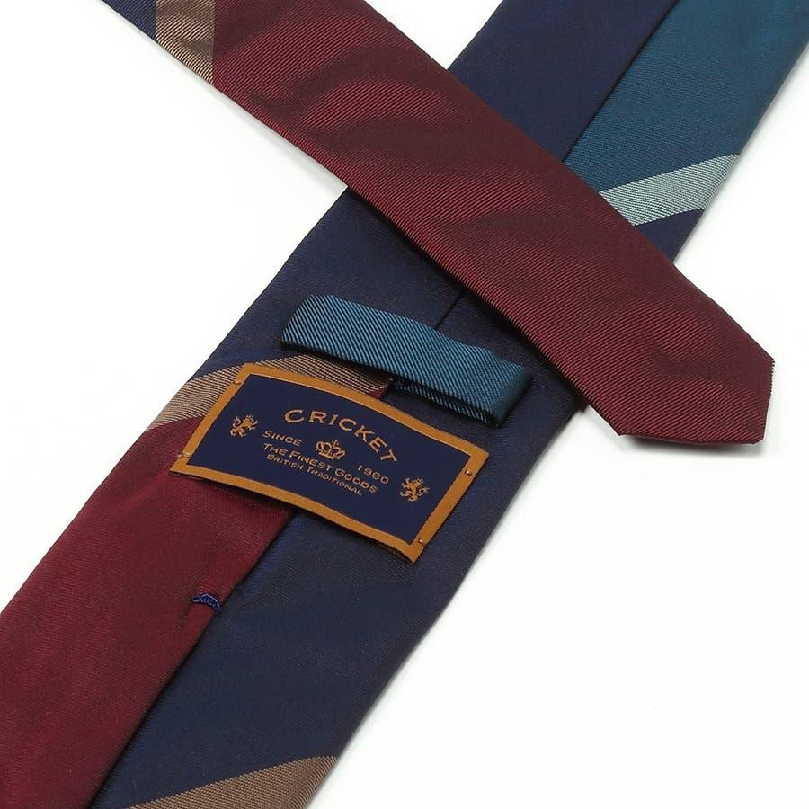 英国製生地 レップ織りビッグストライプ柄 ネクタイ Premium プレミアム ダークワイン 4