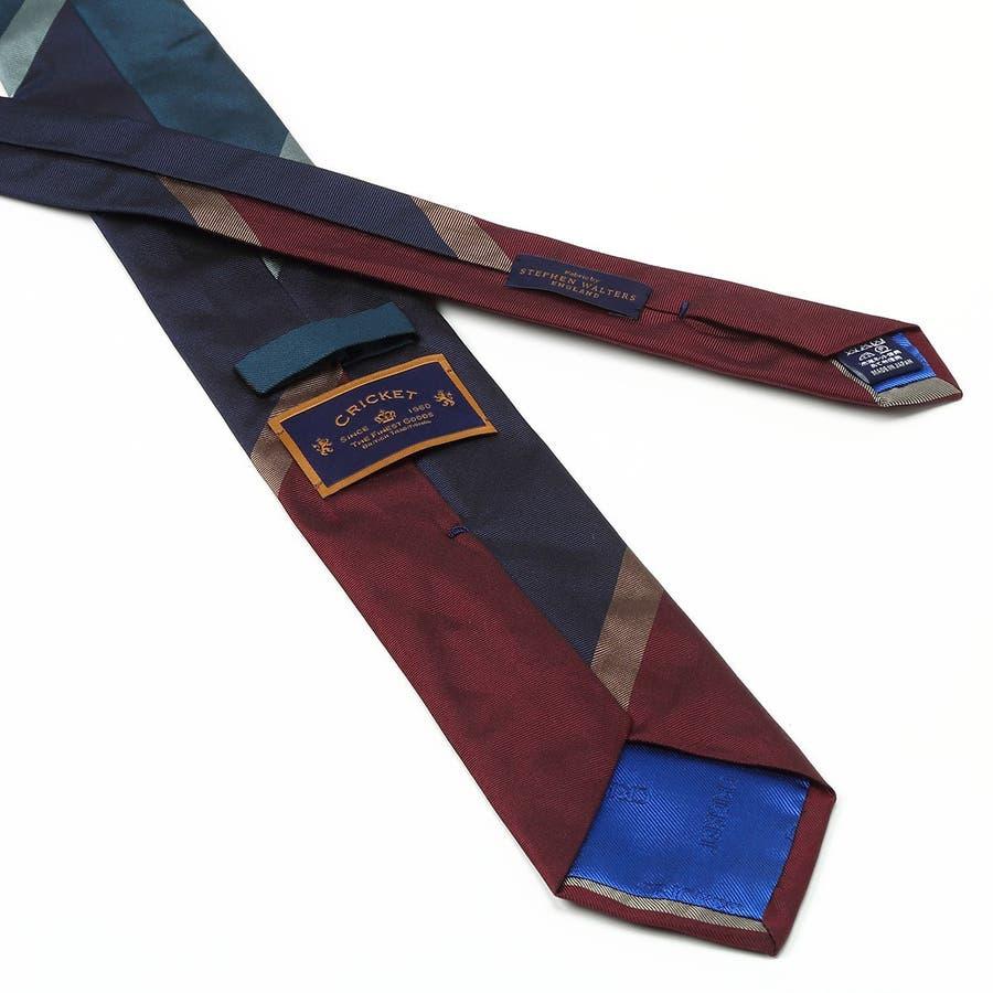 英国製生地 レップ織りビッグストライプ柄 ネクタイ Premium プレミアム ダークワイン 5