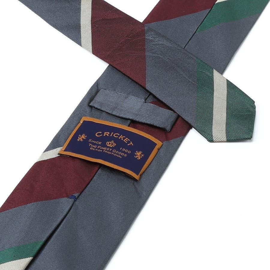 英国製生地 レップ織りビッグストライプ柄 ネクタイ Premium プレミアム グレー 4