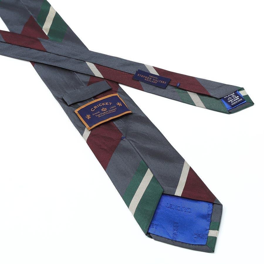 英国製生地 レップ織りビッグストライプ柄 ネクタイ Premium プレミアム グレー 5
