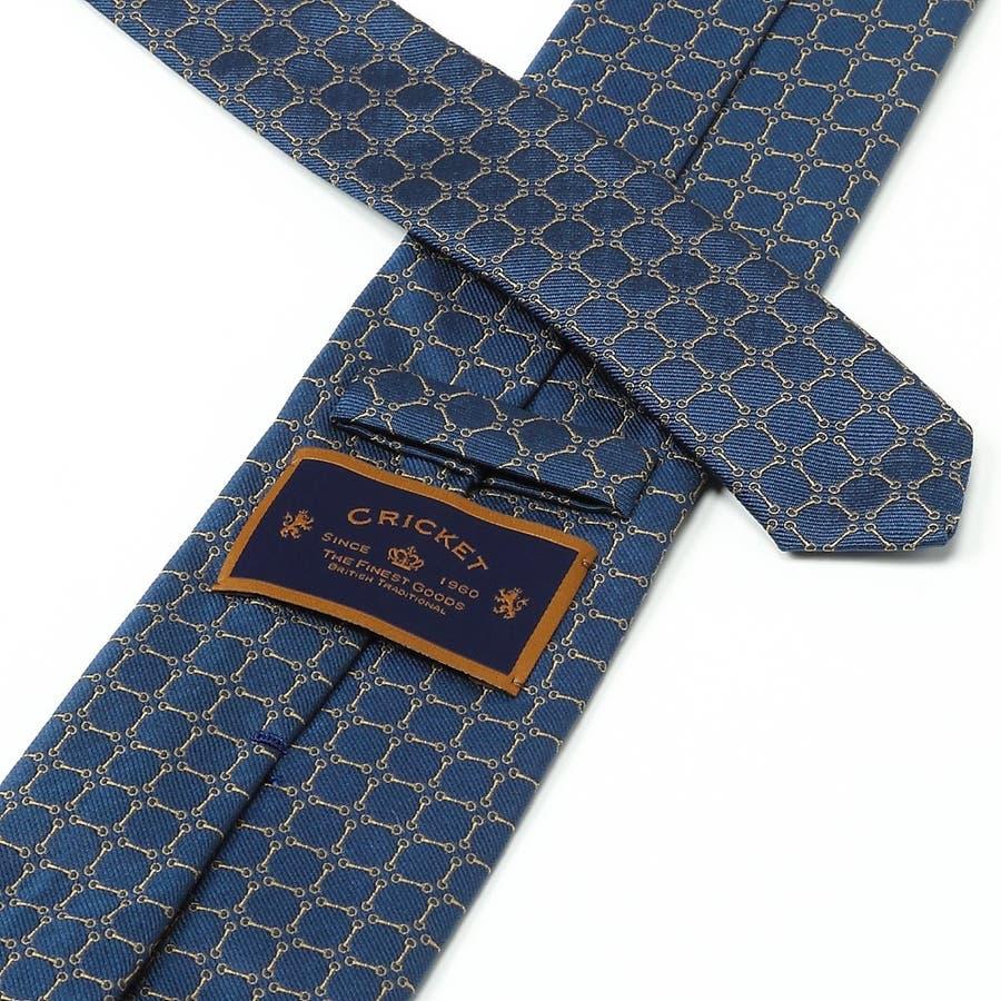 イタリア製生地 チェーン柄 ネクタイ Noble ノーブル ブルー 4