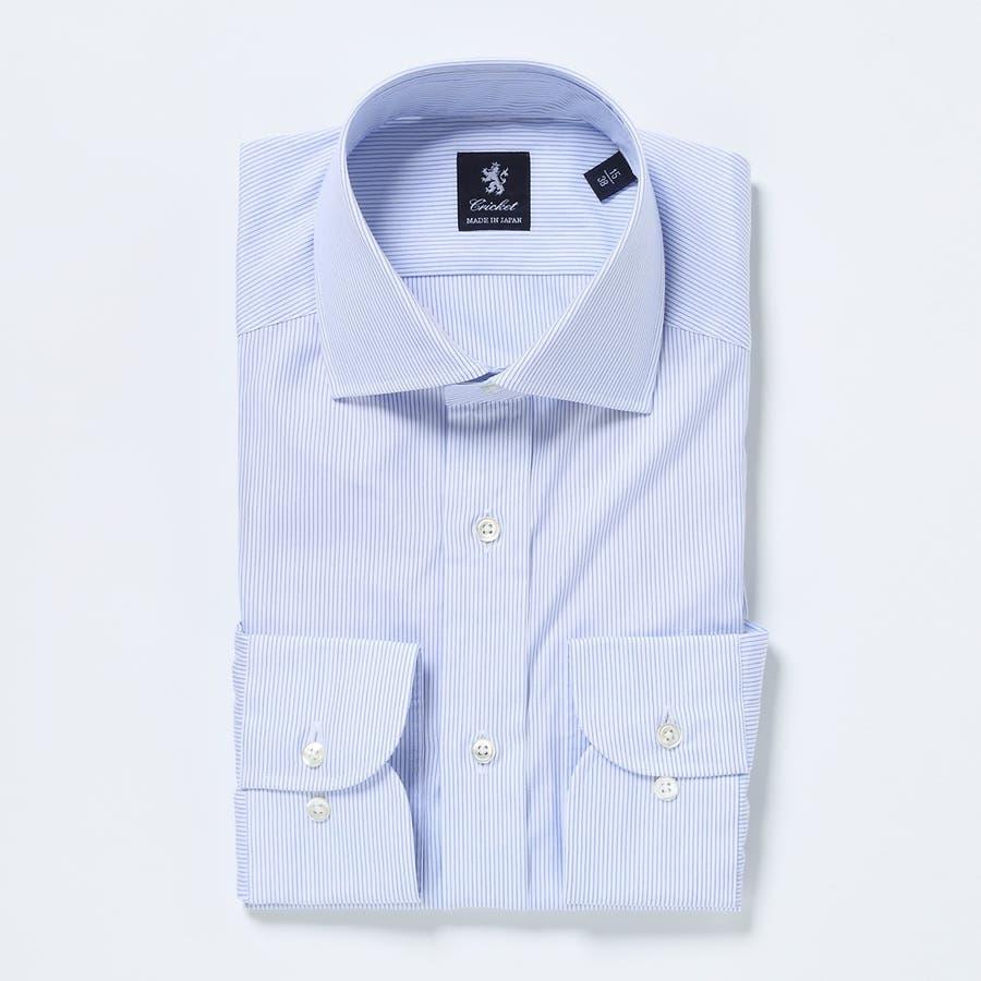 ピンストライプ柄 ワイドカラーシャツ 日本製 ブルー 59
