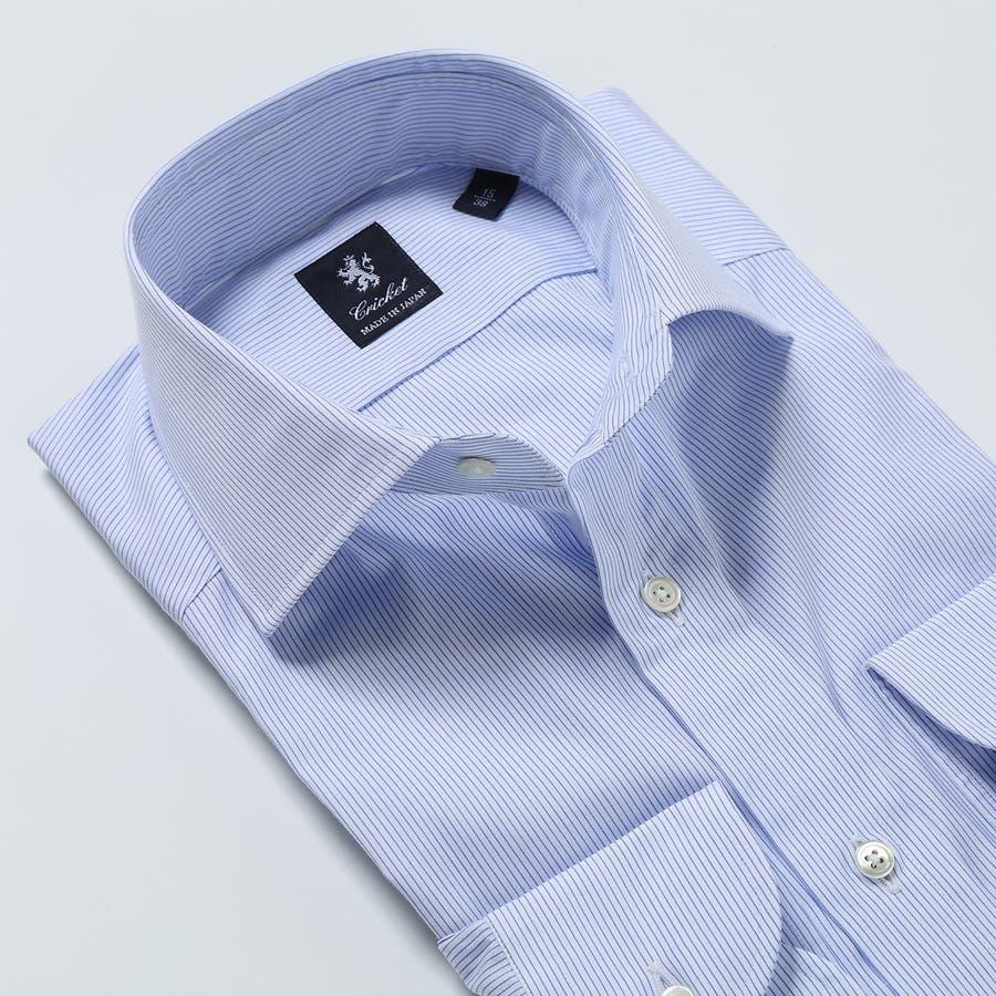 ピンストライプ柄 ワイドカラーシャツ 日本製 ブルー 5