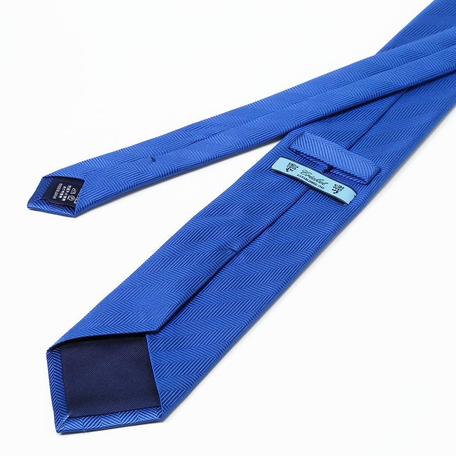 ネクタイ無地・タイピン・ハンカチ 3点セット Premium ブルー 5