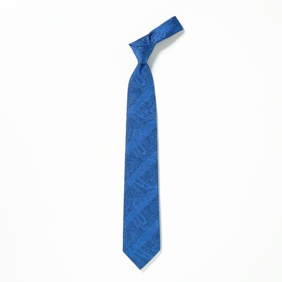 ペイズリー地柄ネクタイ 日本製 Premium ブルー 3