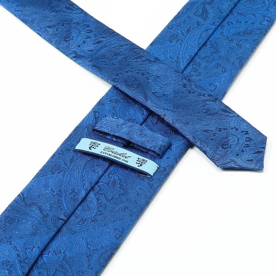 ペイズリー地柄ネクタイ 日本製 Premium ブルー 5