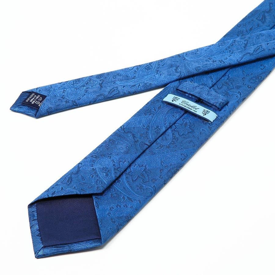 ペイズリー地柄ネクタイ 日本製 Premium ブルー 6