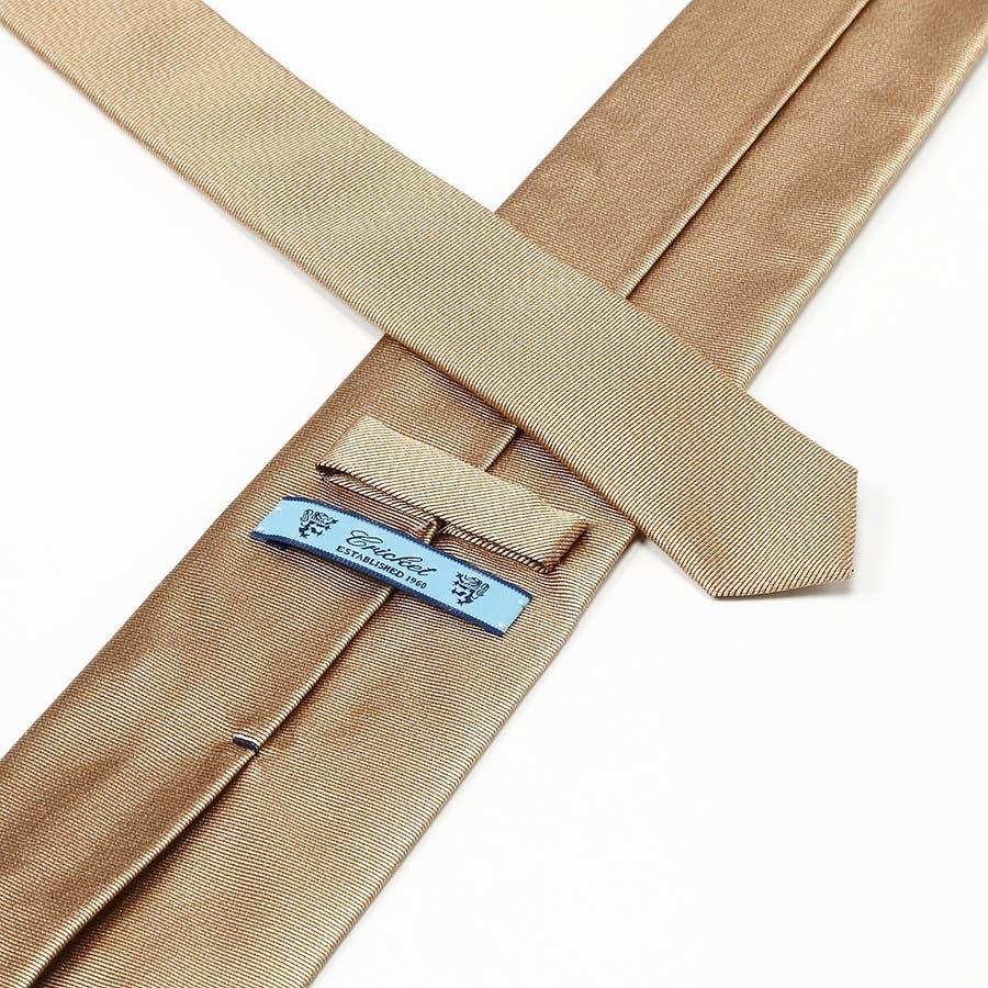 綾織りメランジ無地ネクタイ Premium ベージュ 7