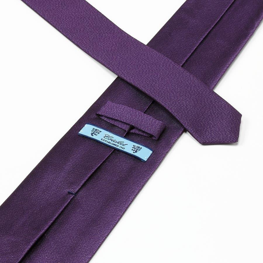 綾織りメランジ無地ネクタイ Premium ダークパープル 7