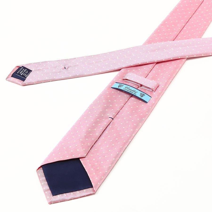 オリジナル 綾織りピンドット柄ネクタイ 日本製 Premium ピンク 5