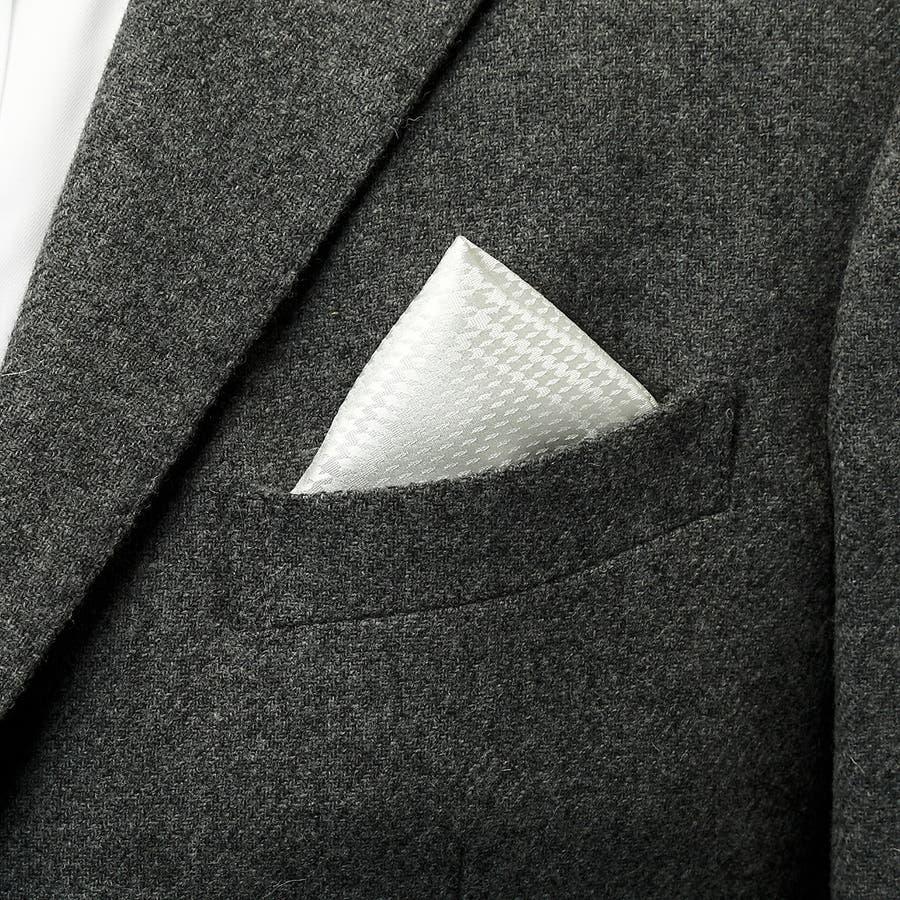 グレンチェック柄ポケットチーフ フォーマル日本製 ホワイト 3