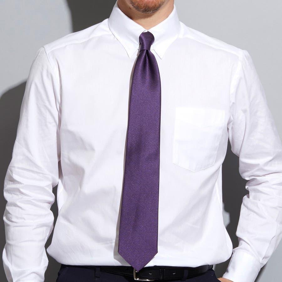 綾織りメランジ無地ネクタイ Premium ダークパープル 1