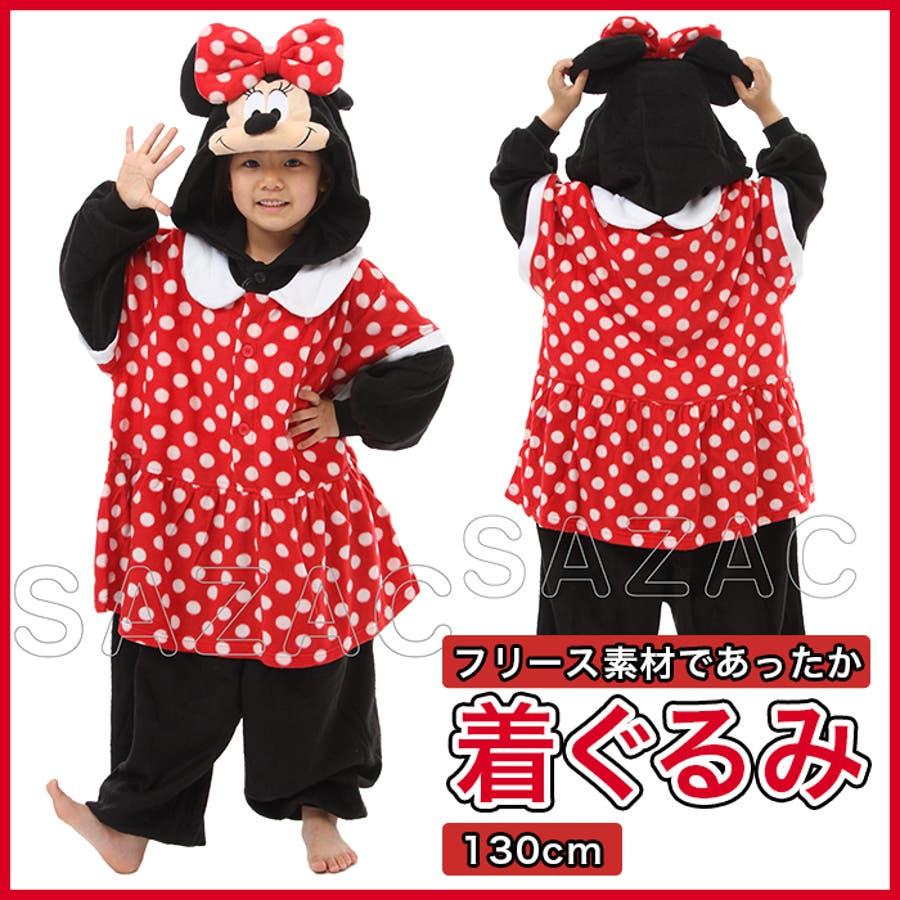 sazac(サザック) フリース着ぐるみ ミニー 子供用 130 ハロウィン 衣装