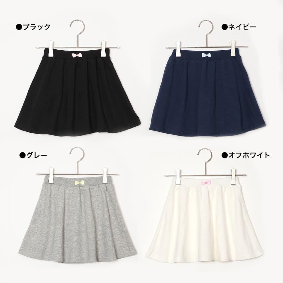 ストレッチインレーフレアスカート キッズ/女の子/子供服/冬/春/新作/スカート 2