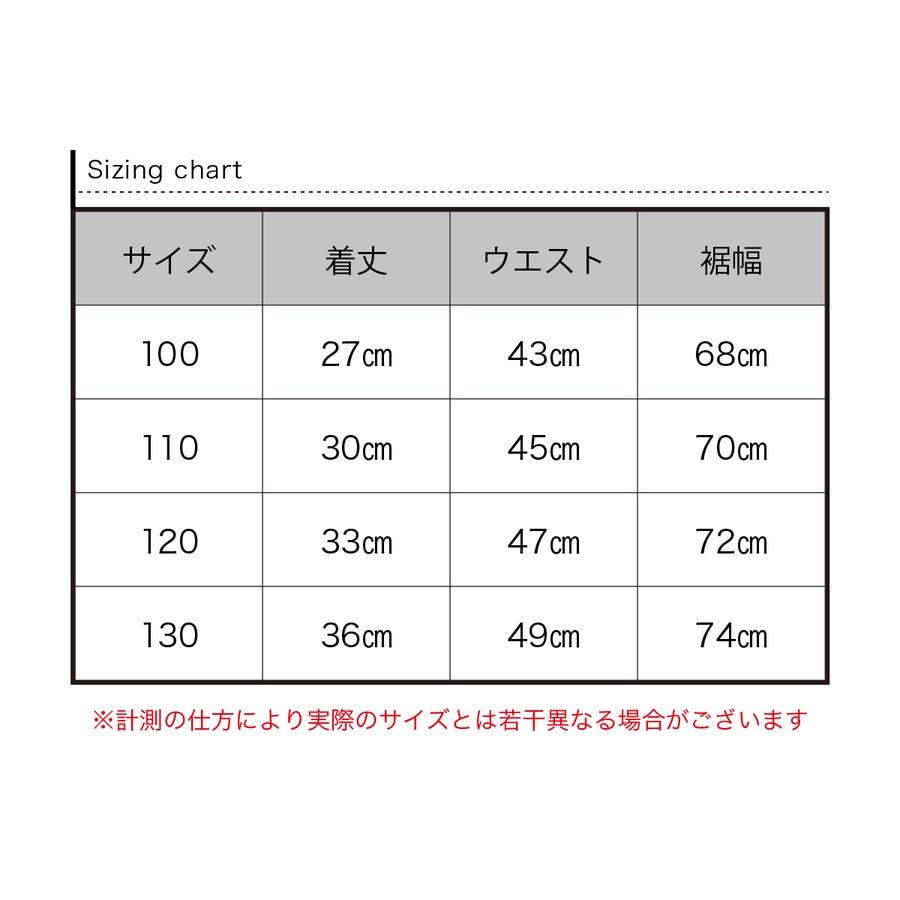ストレッチインレーフレアスカート キッズ/女の子/子供服/冬/春/新作/スカート 4