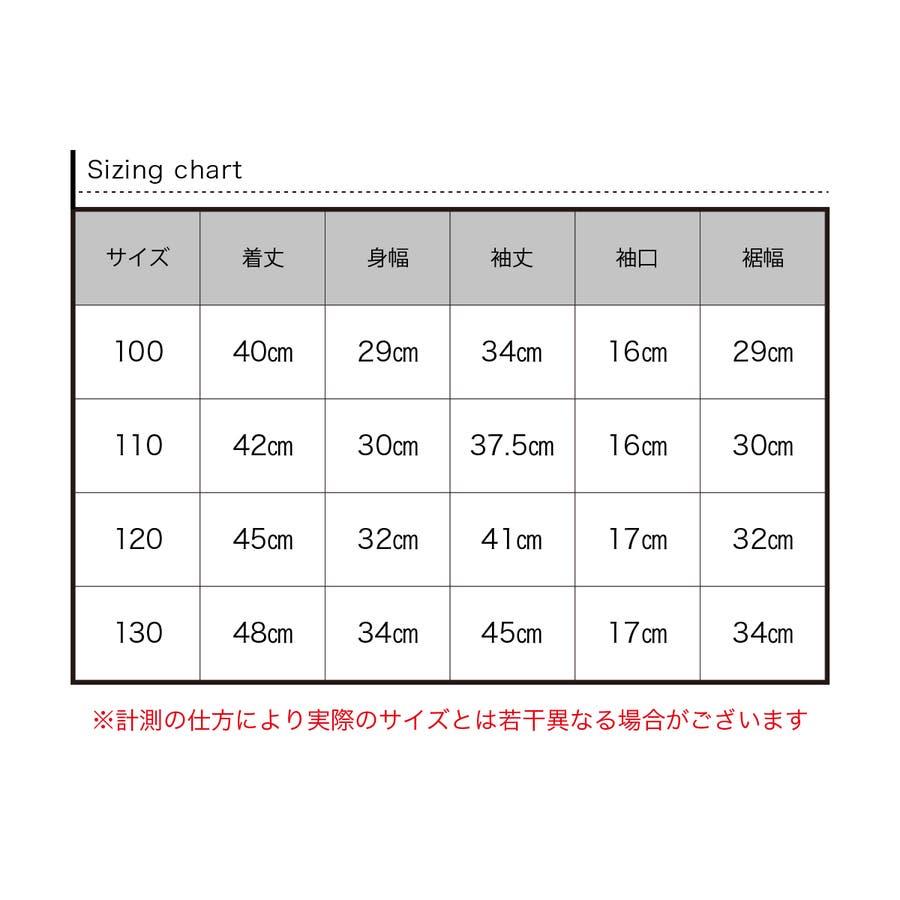 プリントロンT キッズ/女の子/男の子/子供服/春/新作/トップス/ロンT/春先行 6