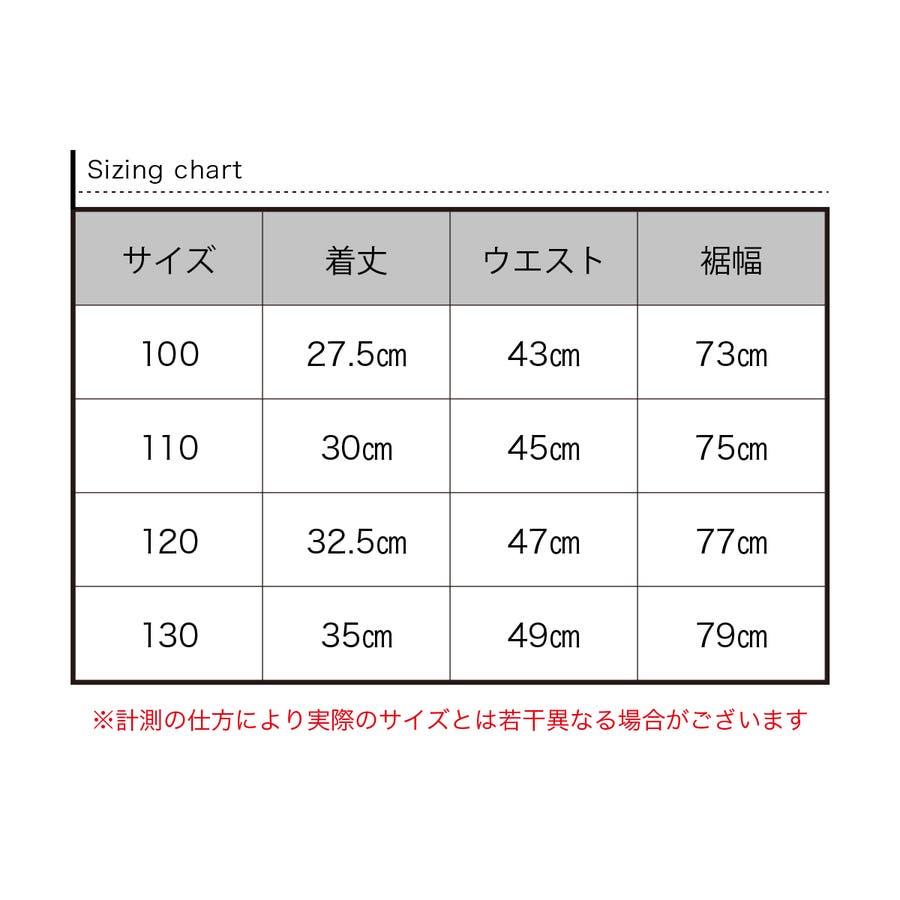 チュールスカート/冬キッズ/女の子/子供服/春/新作/春先行 10