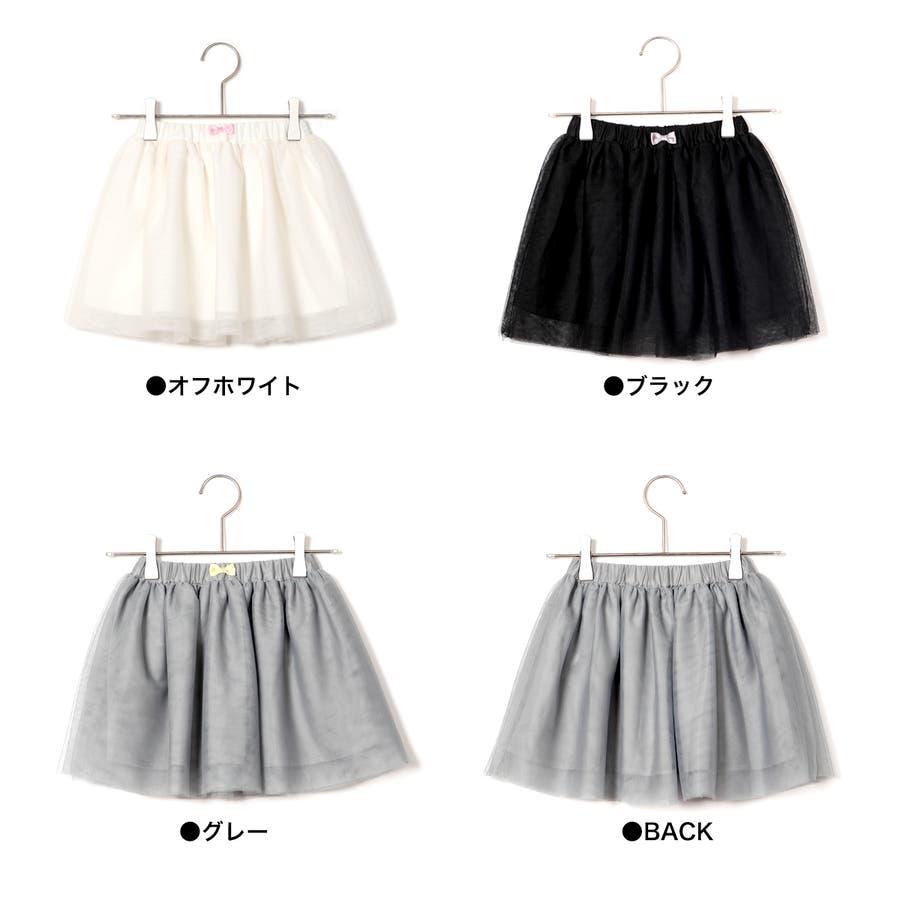 チュールスカート/冬キッズ/女の子/子供服/春/新作/春先行 2