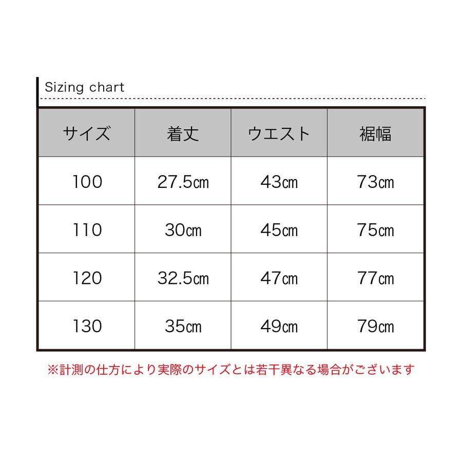 チュールスカート/冬キッズ/女の子/子供服/春/新作/春先行 9