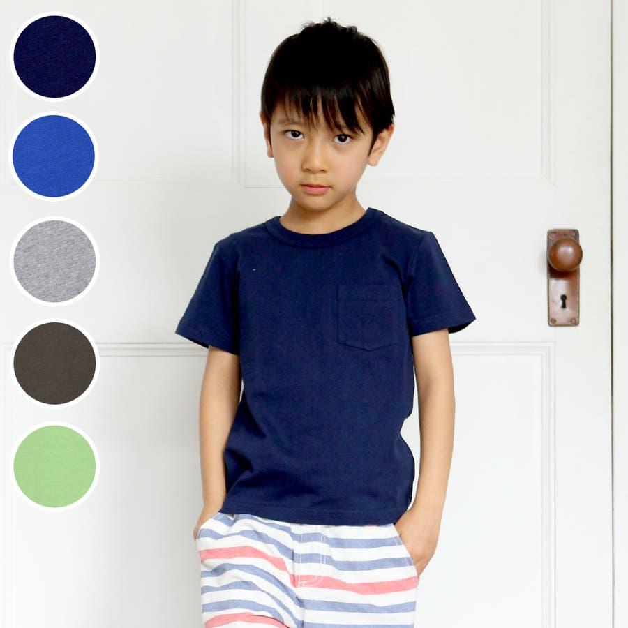 ポケットTシャツ/春先行 1
