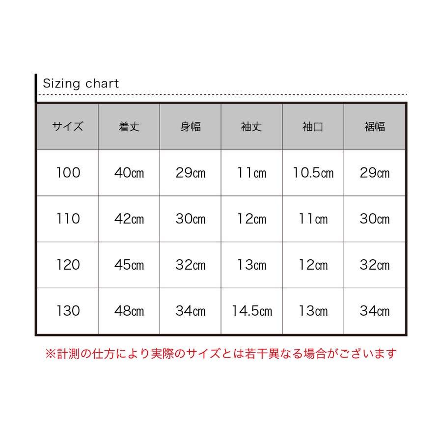ポケットTシャツ/春先行 10