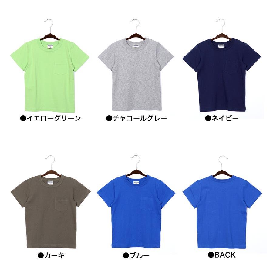 ポケットTシャツ/春先行 2