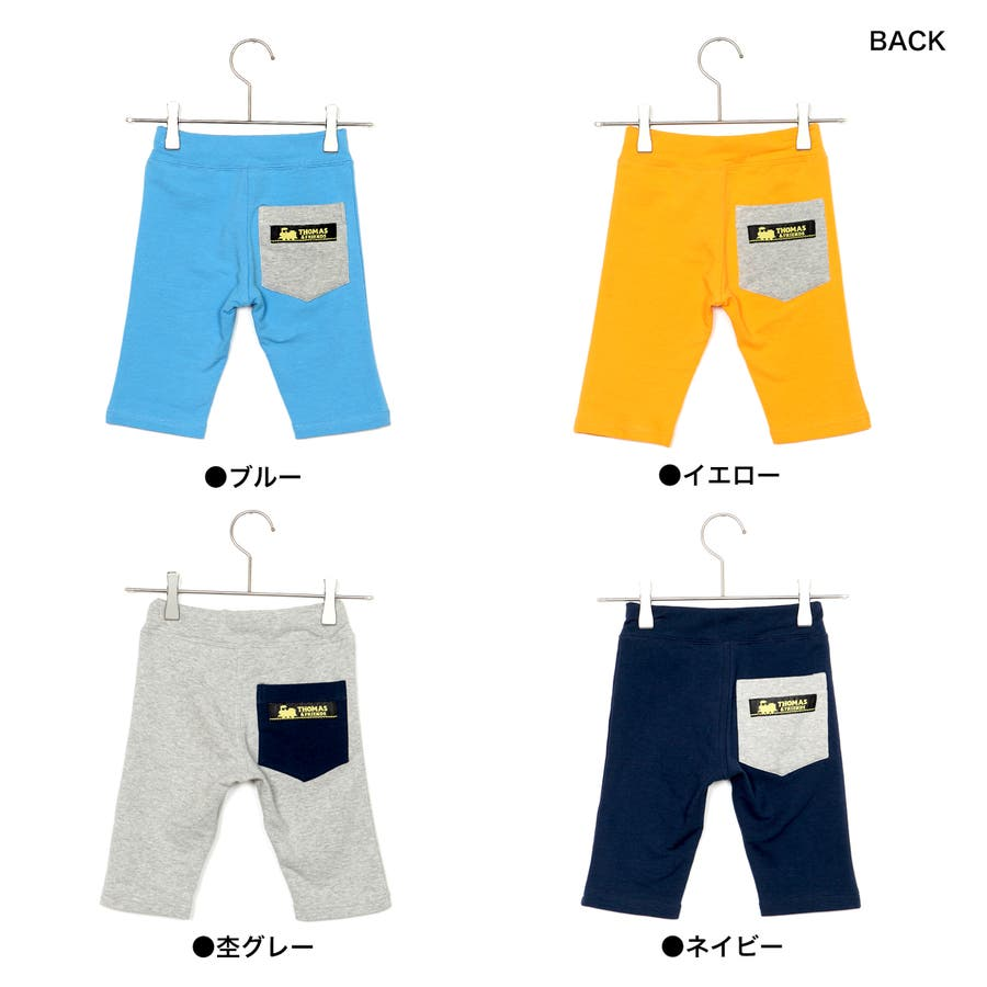 トーマス☆ストレッチ裏毛ハーフパンツ/キッズ男の子 3