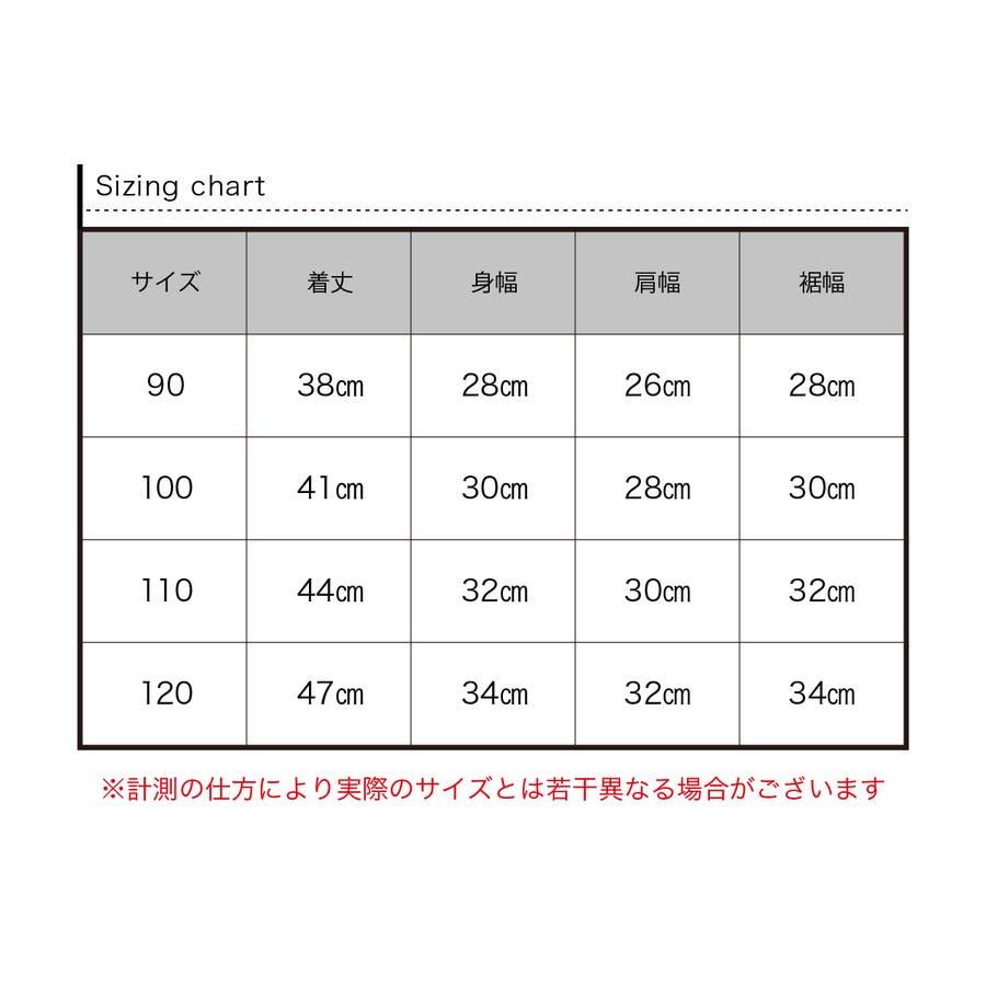 トーマス☆プリントタンクトップ/キッズ男の子 10