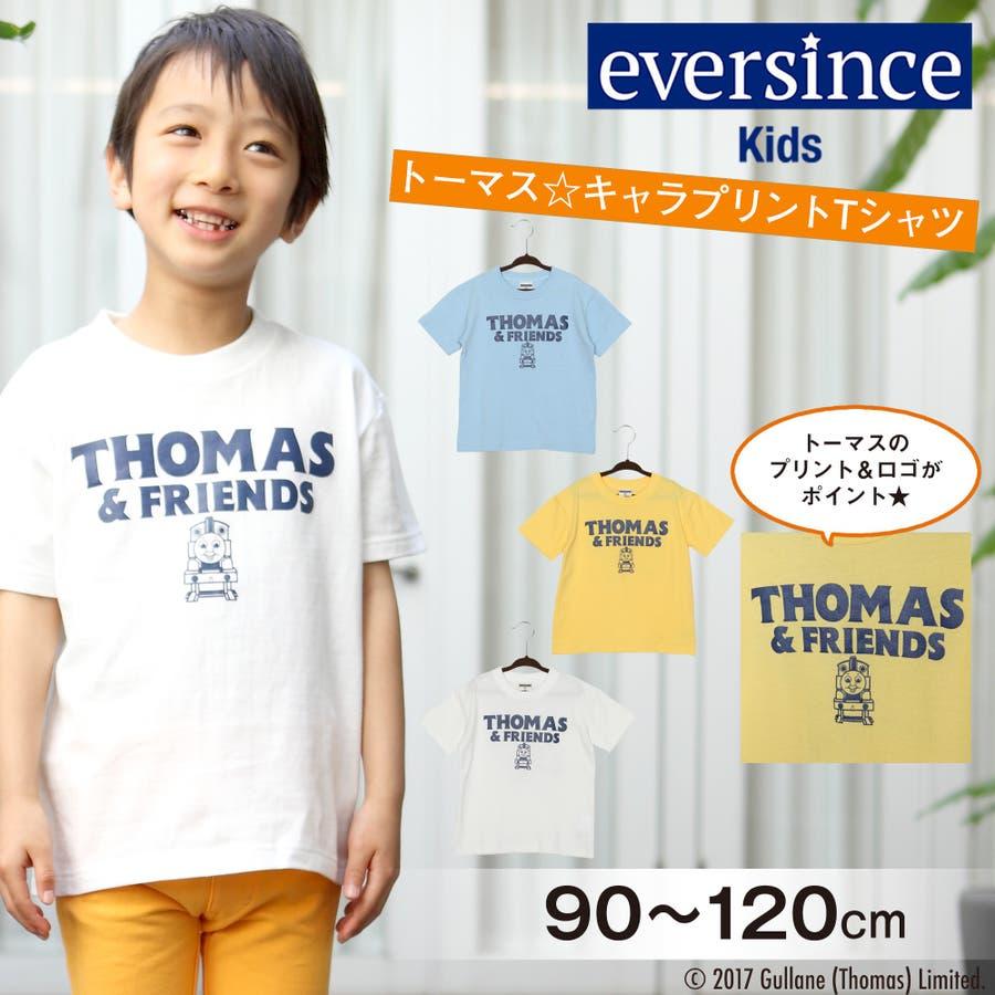 トーマス☆キャラプリントTシャツ/キッズ男の子 1