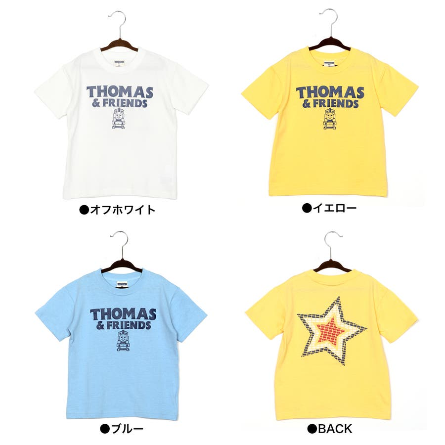 トーマス☆キャラプリントTシャツ/キッズ男の子 2