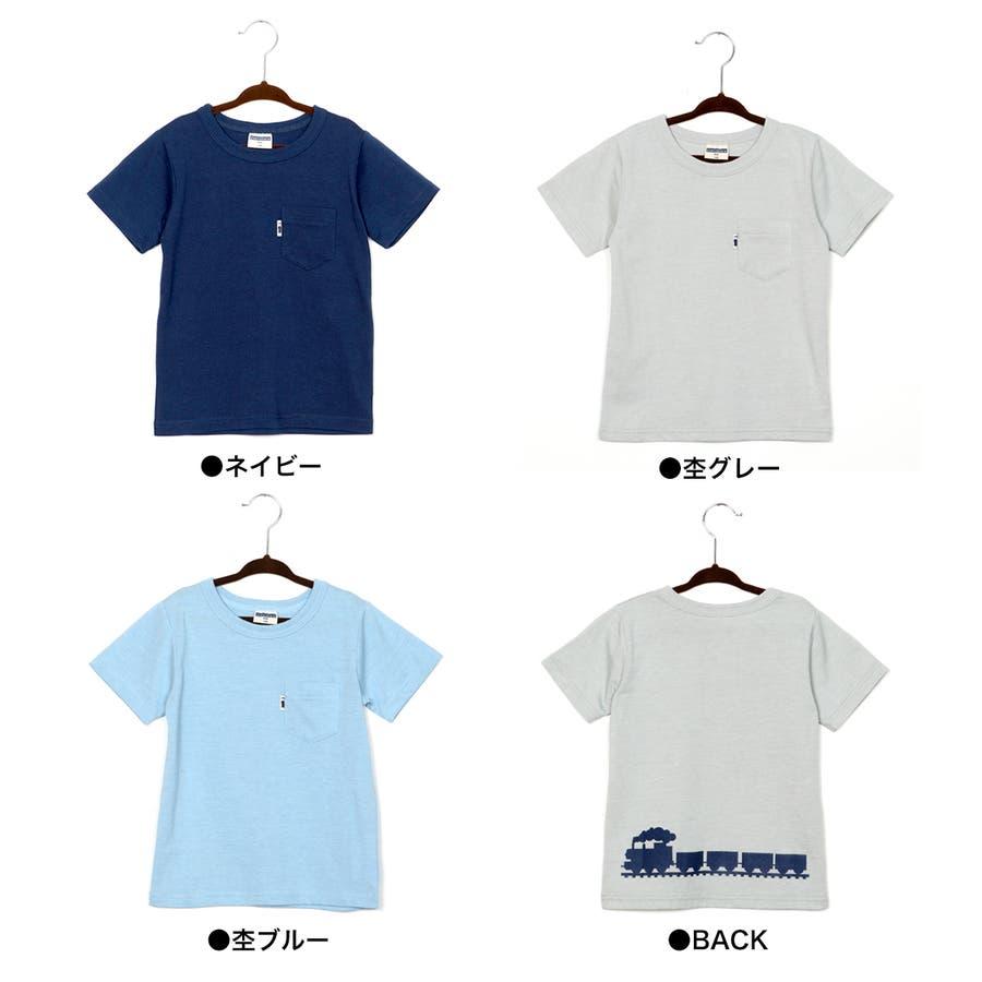 トーマス☆バックプリントTシャツ/キッズ男の子 2