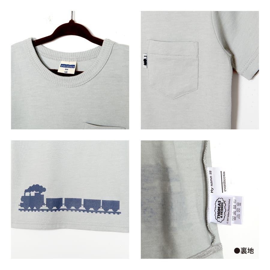 トーマス☆バックプリントTシャツ/キッズ男の子 3
