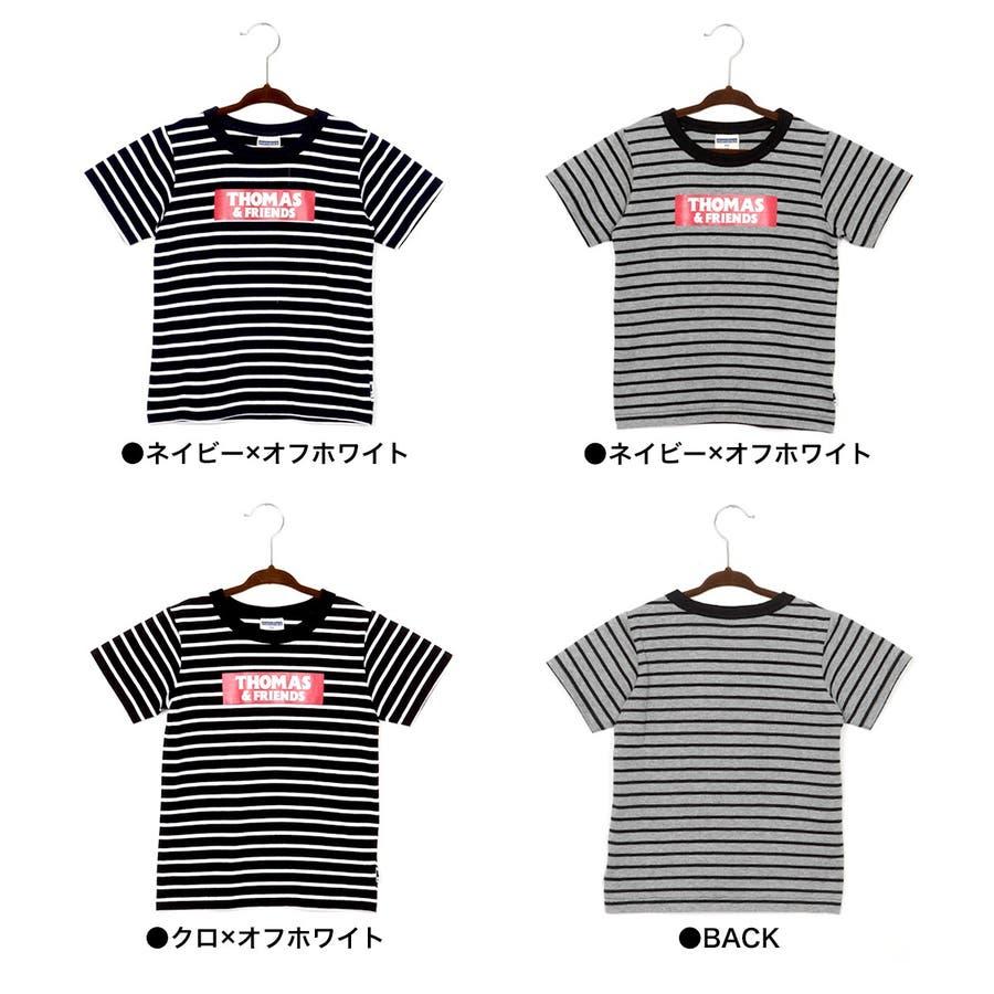 トーマス☆ボーダーTシャツ/キッズ男の子 2