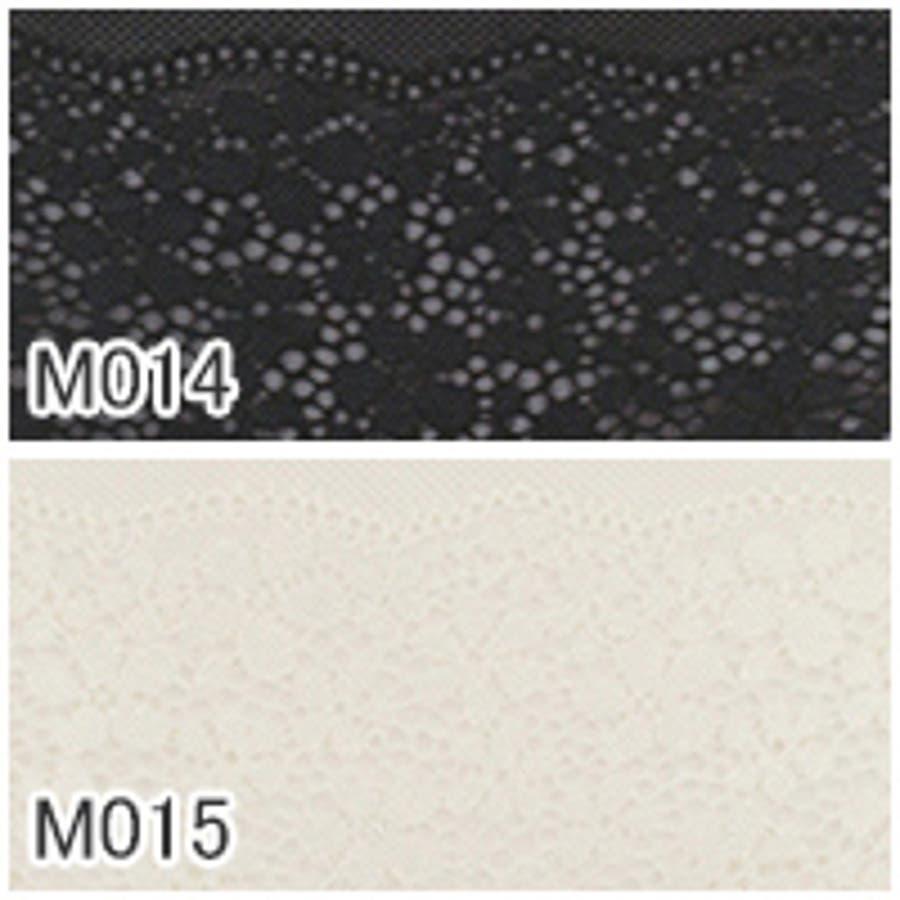 [アモスタイル]デイジーレース サニタリー(はきこみやや深め) AMST1150 SAN.Midi 3