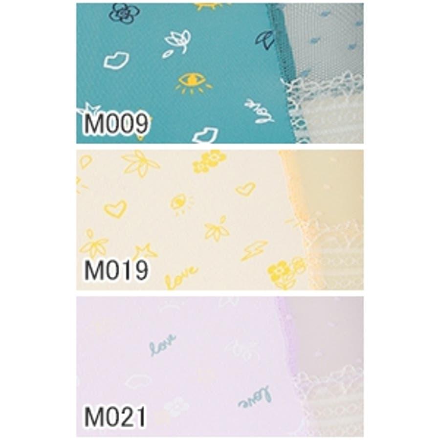 [アモスタイル]AMOSTYLEポップアイズ ボーイズレングス AMST1275 PT JX 3