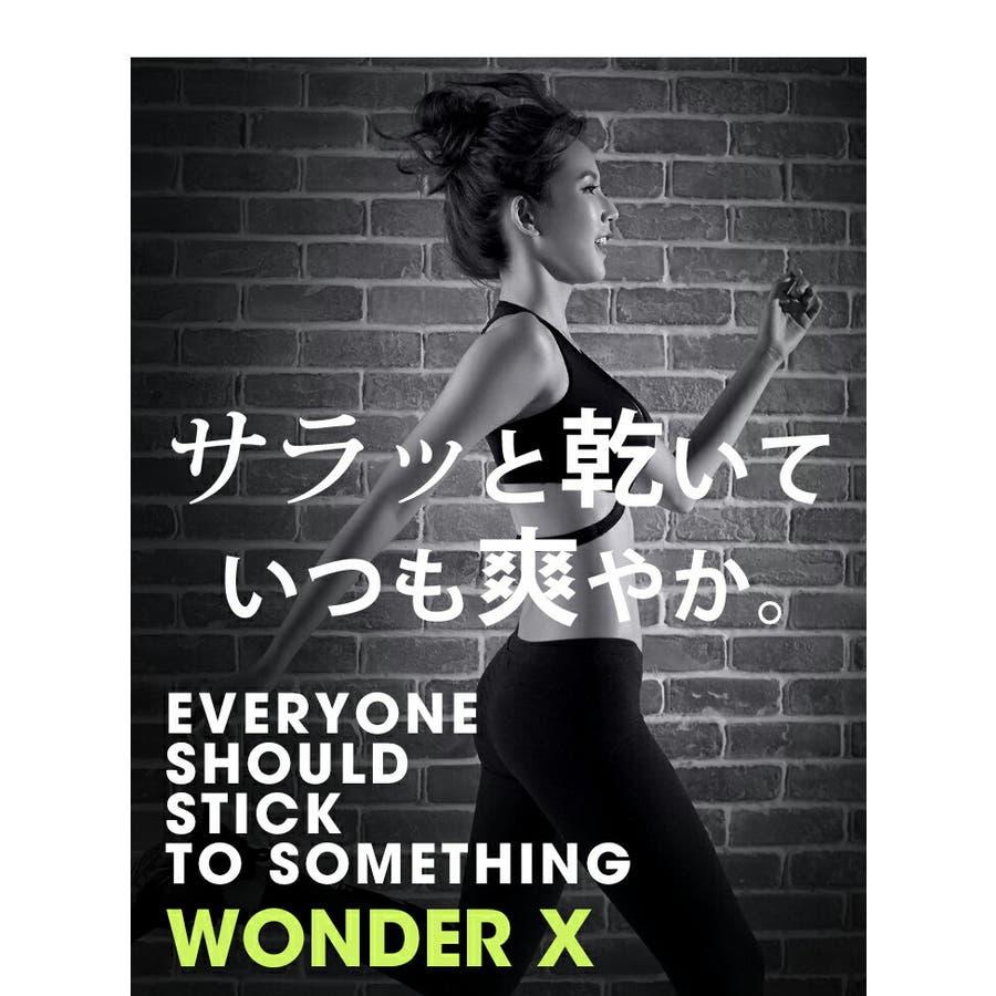 ブラ ショーツ/wonder X sports bra2color ブラック/ホワイト【下着】【tu-hacci】 3