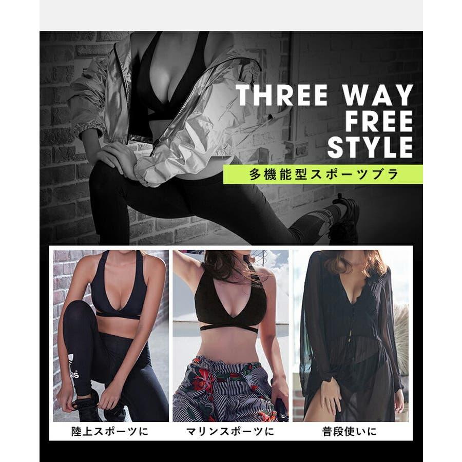ブラ ショーツ/wonder X sports bra2color ブラック/ホワイト【下着】【tu-hacci】 5