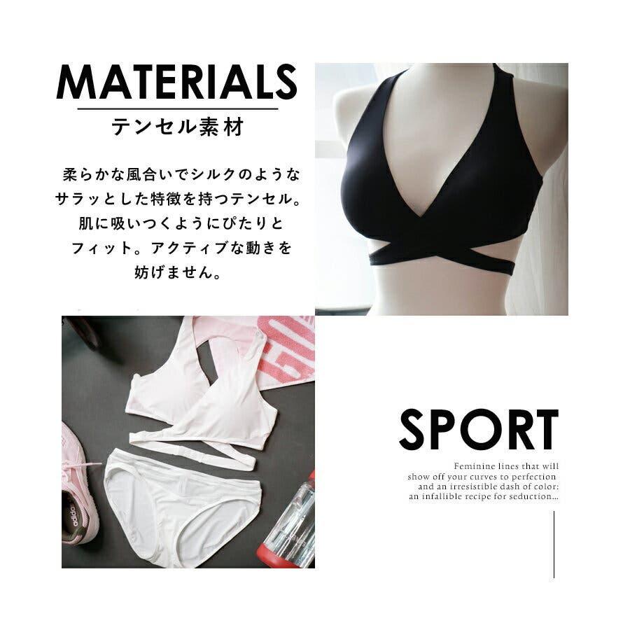 ブラ ショーツ/wonder X sports bra2color ブラック/ホワイト【下着】【tu-hacci】 6