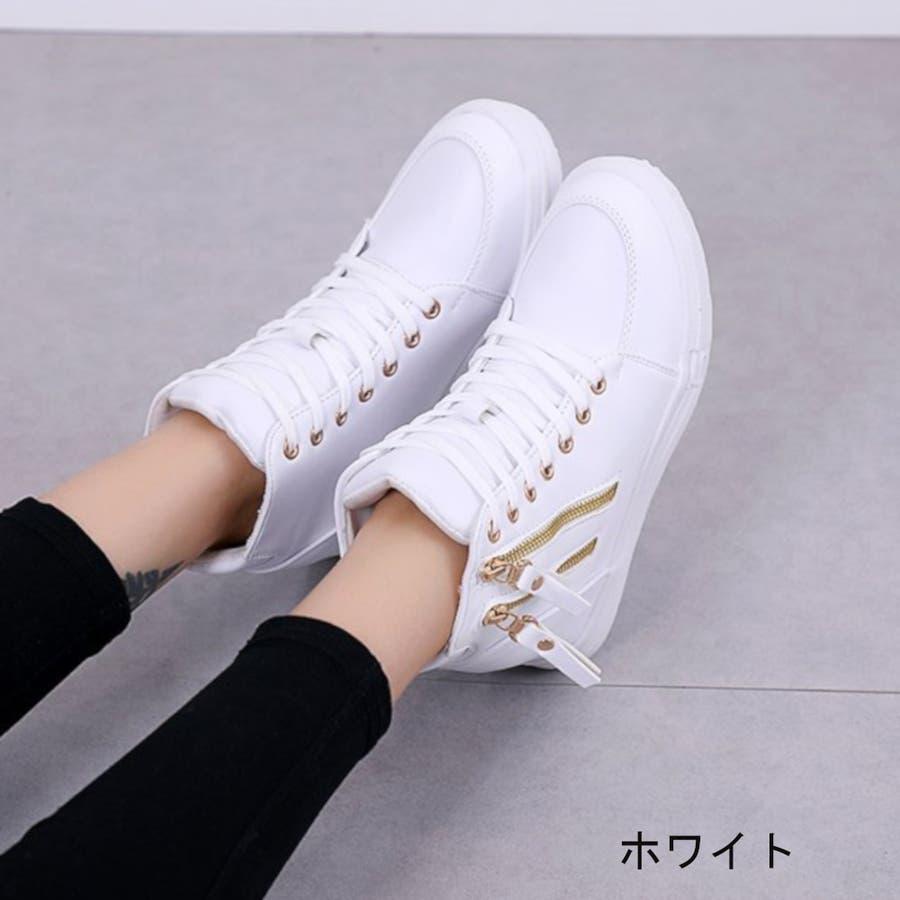 スニーカー 靴 シューズ カジュアル ハイカット シンプル レディース 16