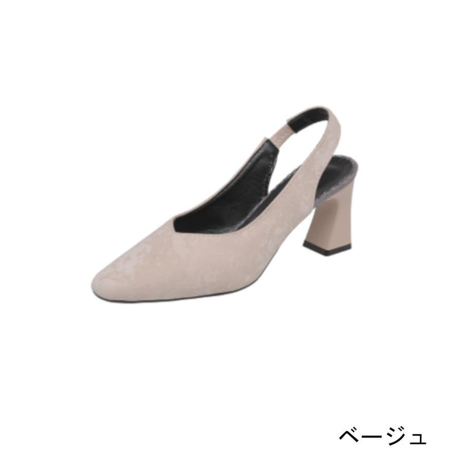 パンプス 靴 シューズ きれいめ ヒール 太ヒール スクエアトゥ レディース 41