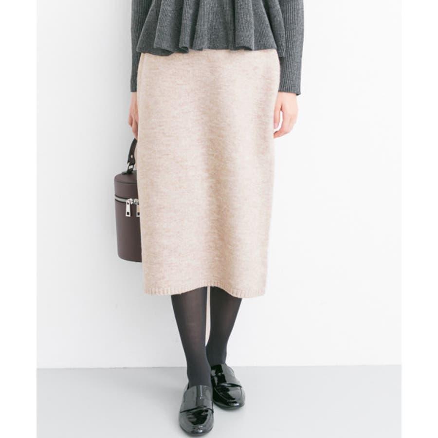 【WEB限定】ニュアンスカラーニットスカート 1