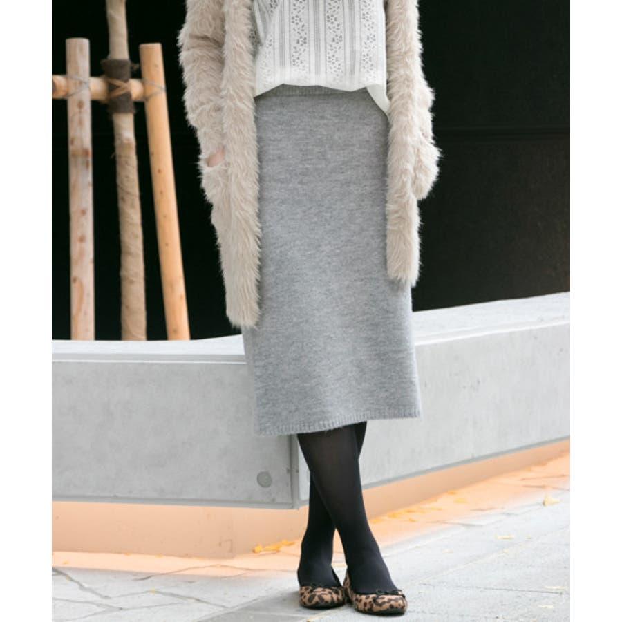 【WEB限定】ニュアンスカラーニットスカート 23