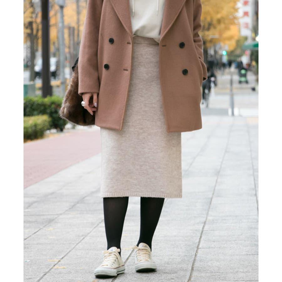 【WEB限定】ニュアンスカラーニットスカート 93
