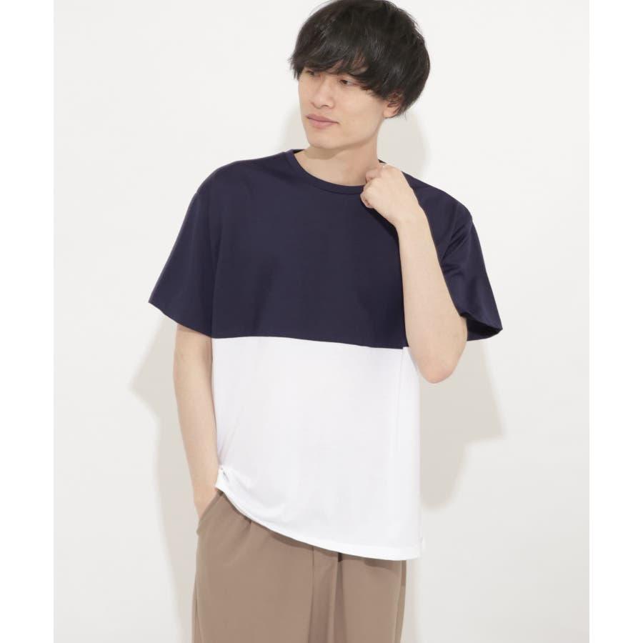 バイカラーTシャツ(5分袖) 64