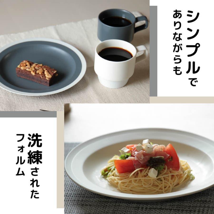 食器セット シンプル プレート ボウル カップ モーニングセット ホワイト箱入 結婚祝い novel プレゼント ギフト 包装 2