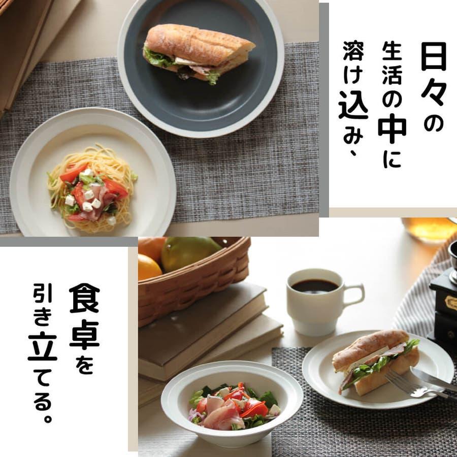 食器セット シンプル プレート ボウル カップ モーニングセット ホワイト箱入 結婚祝い novel プレゼント ギフト 包装 3
