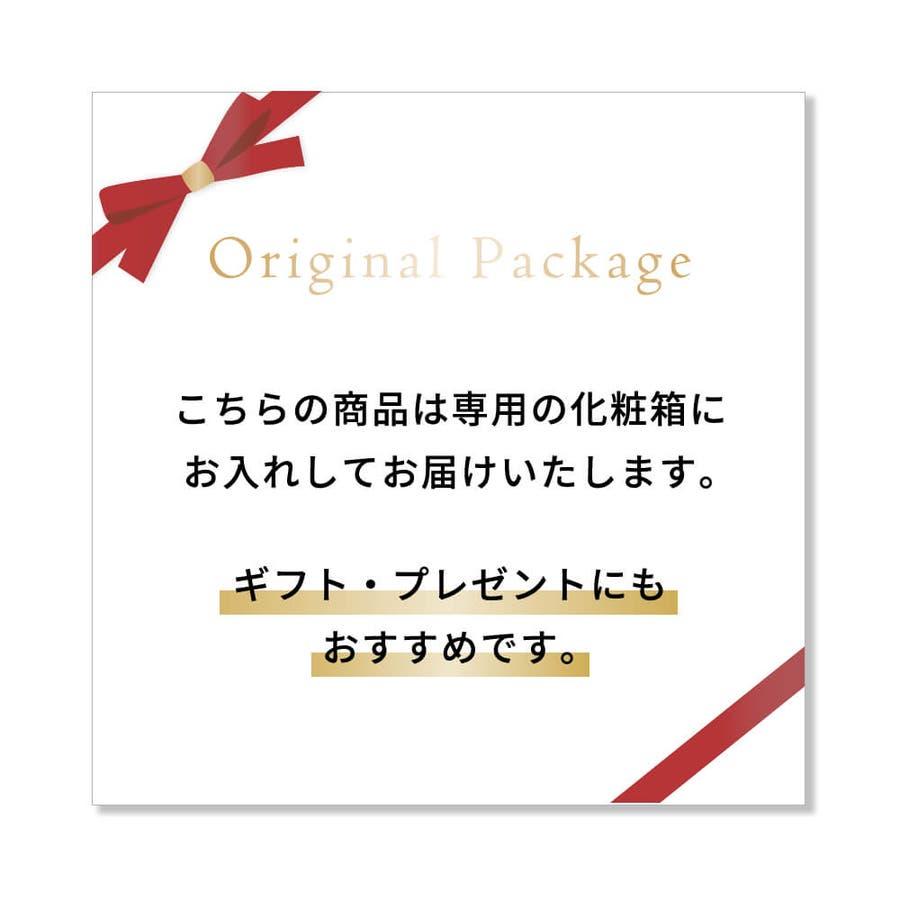食器セット シンプル プレート ボウル カップ モーニングセット ホワイト箱入 結婚祝い novel プレゼント ギフト 包装 6