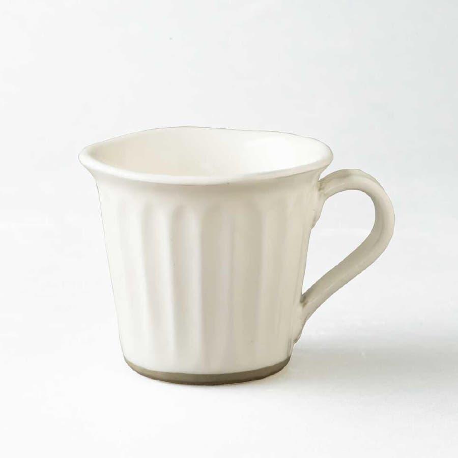 マグカップ ペア そぎそぎ マグ セット おしゃれ 陶器 食器セット 美濃焼 日本製 和食器 プレゼント ギフト 包装 3