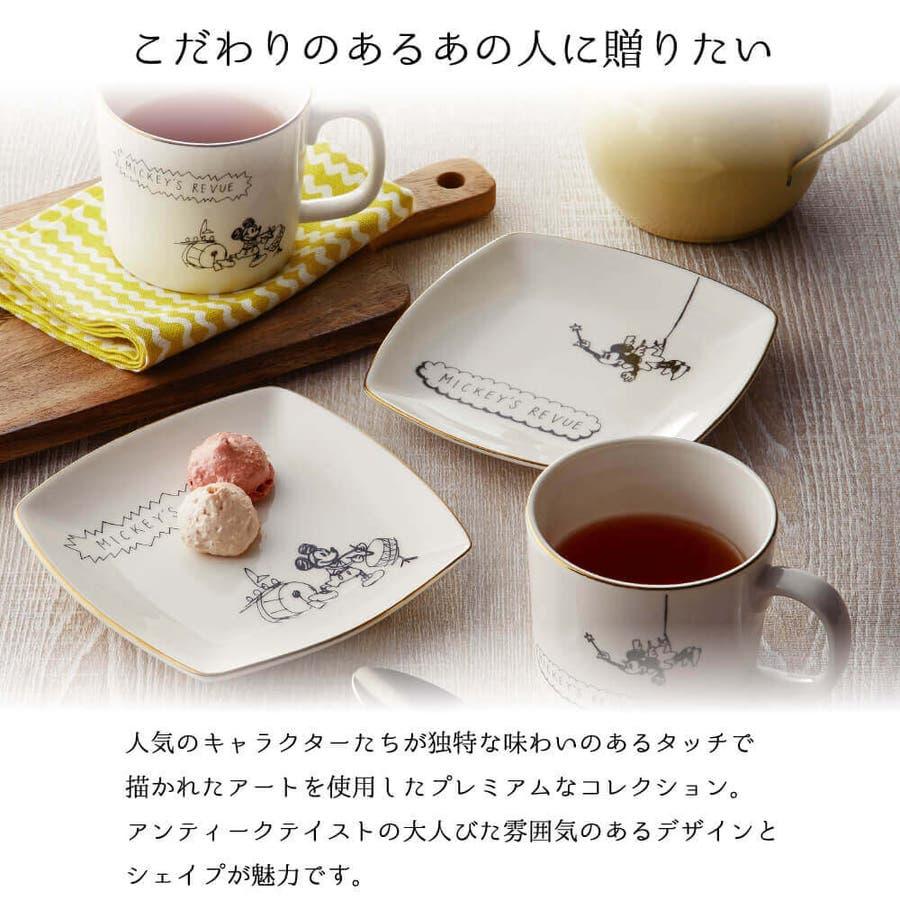 ディズニー マグカップ ペア ミッキー ハンドドローイング ペアマグ レンジOK 日本製 食器 プレゼント ギフト 包装 2