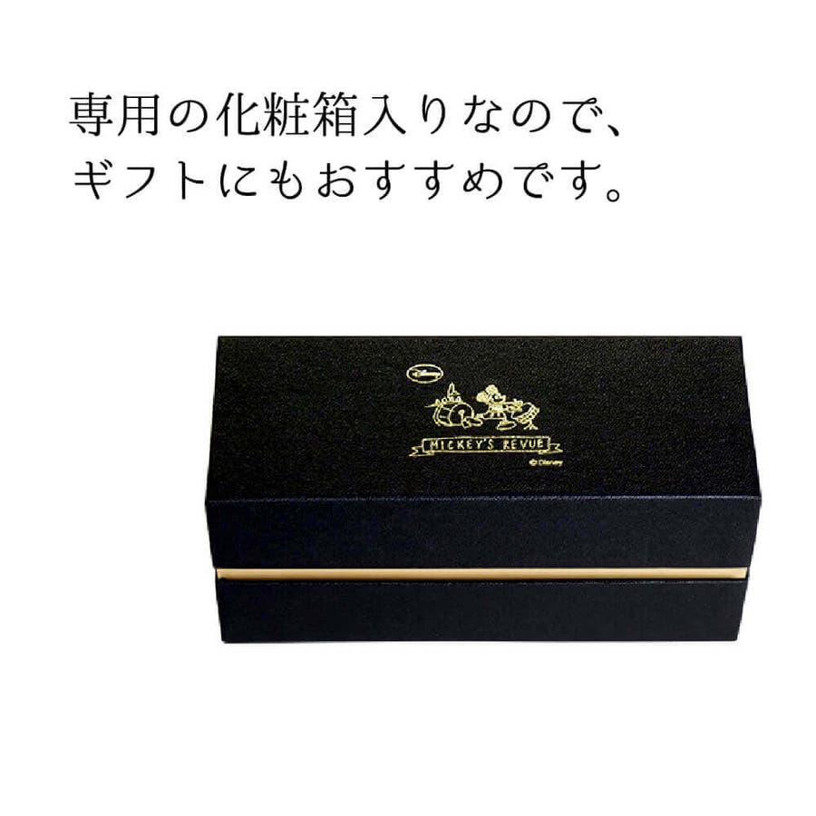 ディズニー マグカップ ペア ミッキー ハンドドローイング ペアマグ レンジOK 日本製 食器 プレゼント ギフト 包装 3